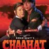 Nahin Jeena Yaar Bina - Chaahat | Shahrukh Khan & Pooja Bhatt | Udit Narayan & Kavita Krishnamurthy