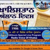 06 -30 Anniversary Of Declaration Of  Khalistan Harjot Kaur With Harpal Singh Cheema