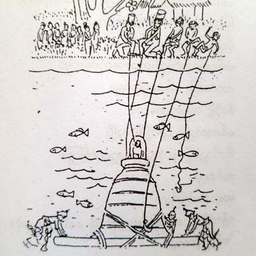 The Dhammazedi Bell