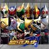 Kamen Rider Blade 2nd Opening