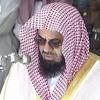 Al-Baqarah 124-134 - Sheikh Shuraim البقرة للشيخ سعود الشريم