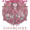 Yőrk - Indian chvrches (jai wolf ft Chvrches) Indian summer remix: free download!!
