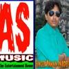 Maza Chikhaib Jawani Ke As Film Entertainment House Mp3