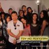 Tsy Ho Adinonay - EGM Generation