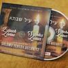 Kad Ayil Shabsa - Composed Shlomo Yehuda Rechnitz