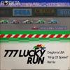 "777 Lucky Run (Daytona USA ""King Of Speed"" Remix)"
