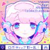 Yunomi - ロボティックガール feat. Nicamoq (Osanzi Remix)