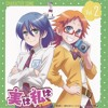 Jitsu Wa Watashi Wa Character Song Vol 2 SILENT NOTE