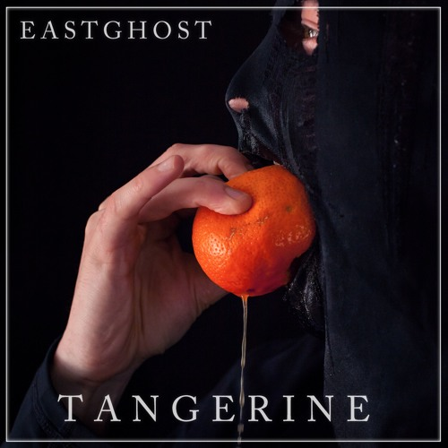 Tangerine [NEST HQ Premiere]