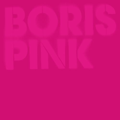 Boris - Are You Ready?