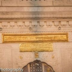 89 Jafarnama Hikayat 12