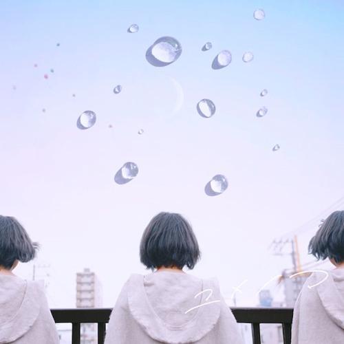 [TNR-100] ユメノマ (yumenoma)「ユメノマ」 トレイラー