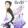 Konomi Suzuki - Redo ( Re: Rero kara Hajimeru Isekai Seikatsu OP ) Full #NoRepeat #NoClip