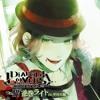 Diabolik Lovers Drama CD Vol.4 Sakama Laito Cv Hirakawa Daisuke