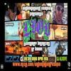 Legendary Underground Utopia NotEZBeinEZ GlobalE DJB 251 DJ Alusive