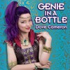 Dove Cameron - Genie In A Bottle (Instrumental Remake)