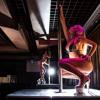 Stripper Hoe Mp3