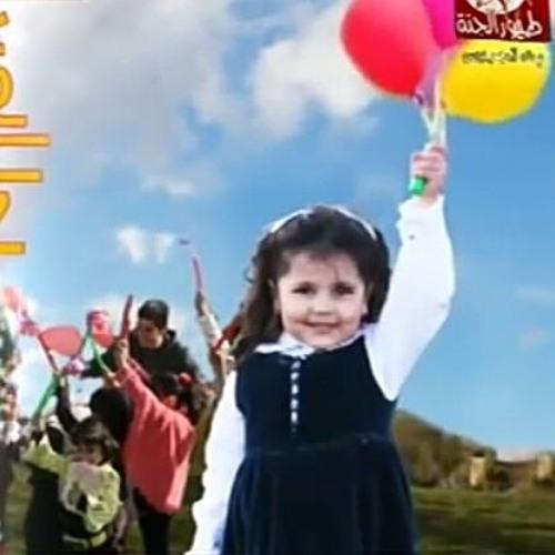 أناشيد العيد عمر الصعيدي By Khawla