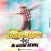 Zingaat (Sairat) Ajay Atul - DJ RUSHI REMIX