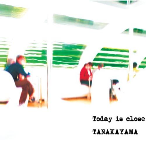 Lost At Ueno Park
