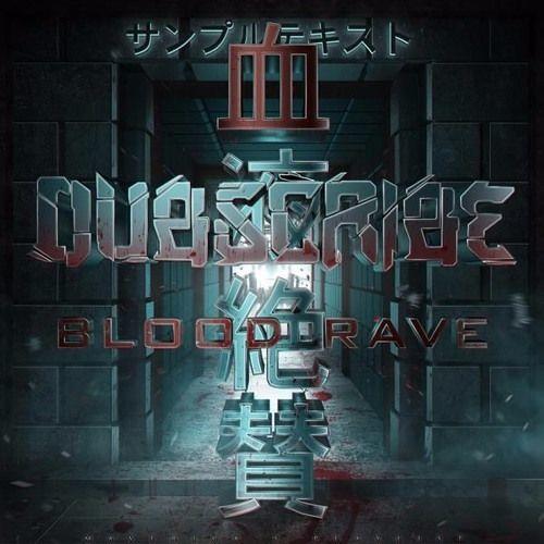 【DEMO】Blood Rave(血液絶賛) (the sub account Flip) / Dubscribe
