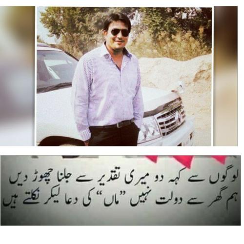 Maa Ki Shaan Qari Shahid Mehmood PTV Home ( mq ) mp3 by Kashif