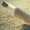 Heart In A Bottle #7