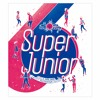 Only You   Super junior   SPY.mp3