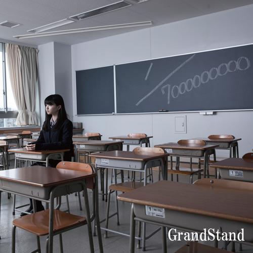 GrandStand 『1/7000000000』