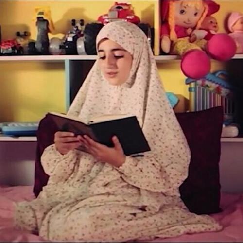 ما أحلى رمضان أسامة وفطوم