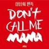 Don't Call Me Mama