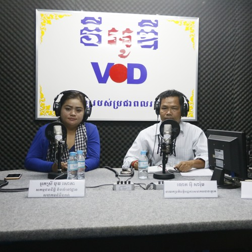 20160401 Radio Talk Show Filling The Lake And Its Impact.MP3