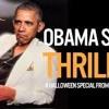 Barack Obama Singing Thriller By Michael Jackson (2)