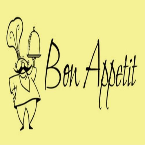 Life Of Christ 371 - Bon Appétit