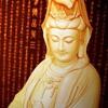 Chu Dai Bi - Tieng Phan