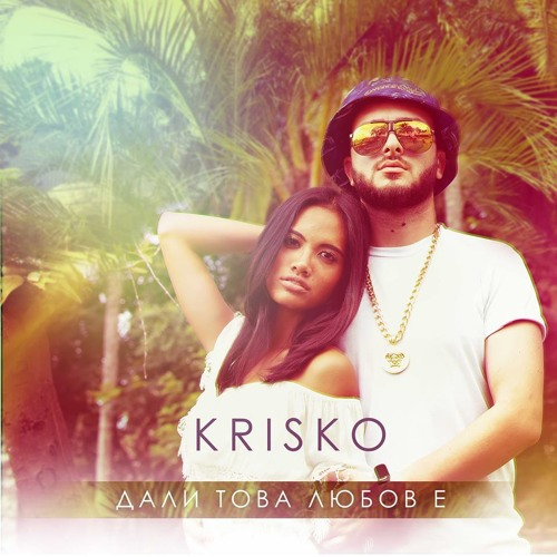Krisko - Dali Tova Lyubov E (DJ Marty Extended)