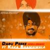 Daru Peeke - KDSDJ - Remix