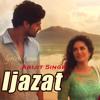 Ek Baat Kahun Kya Ijazat Hai Full Song   Sunny Leone   One Night Stand   Arijit Singh