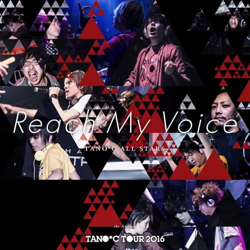 Tano*C All Stars Tano*C Tour 2013 The Anthem