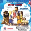 2 Ghar Banany Waly - Parables & Miracles of Jesus Christ in Urdu