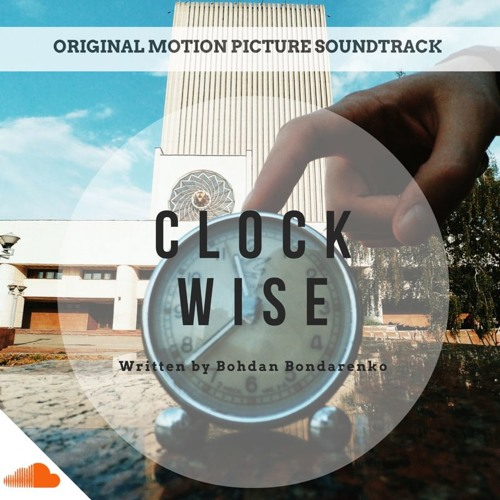 Clockwise OST