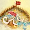 Abbas (a.s) Naam Hai Mera  --  Mir Hasan Mir