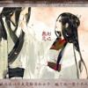 [AMV] Kirai Demo Suki Aishiteru - BRIGHT