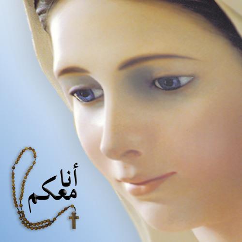 طلبة العذراء - رباب زيتون Talabeh - Rabab Zaitoun