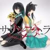 【Utako x Hazel】 Sarishinohara Acoustic Thai Ver. 【Edited by Moonlighteas】
