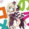 Afilia Saga - S・M・L☆ (noucome op)