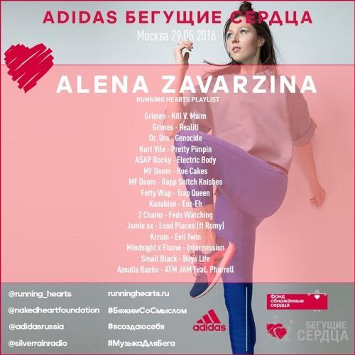 ALENA ZAVARZINA by runninghearts | Free Listening on SoundCloud