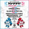 OLIVE OIL, KIREEK, NEW KID'N PLAY, XLII, KEIZOmachine!, 鎮座DOPENESS, SHINGO★西成 - We Are The Friend