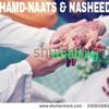 The wedding nasheed(omar Esa)