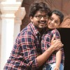 Theri Theme Song